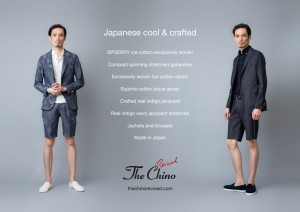 japanese-cool-crafted