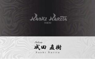 NAOKI NARITA ロゴデータ