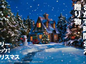 西武・そごうクリスマス